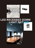 LED Recessed Down Light catalogue/flipbook thumbnail